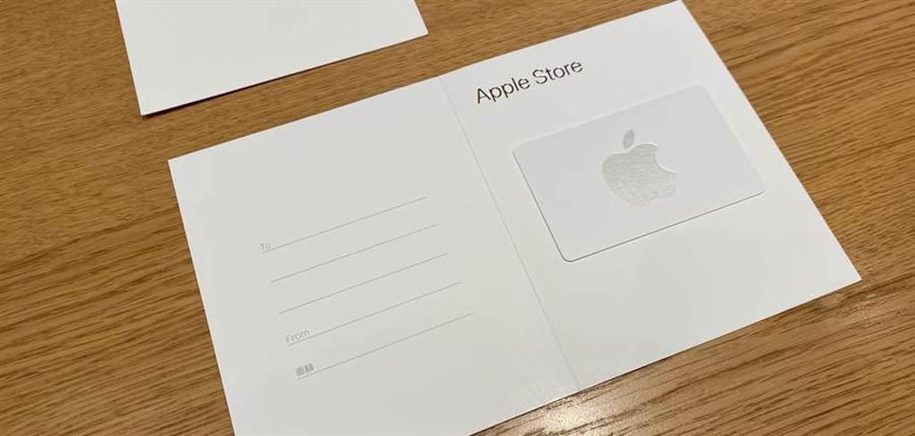 圖為可在 Apple Store 以及線上 Apple.com 商店購買實體蘋果商品的禮品卡,用途跟 App Store 卡不同。(黃慧雯攝)