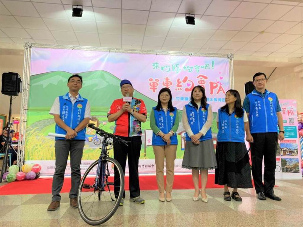 新竹縣政府將於11月8日舉辦「來竹縣約會吧!單車約會PA」活動,邀請民眾跨上單車,體驗山巒、稻浪、鐵道與單車的魅力。(莊旻靜攝)