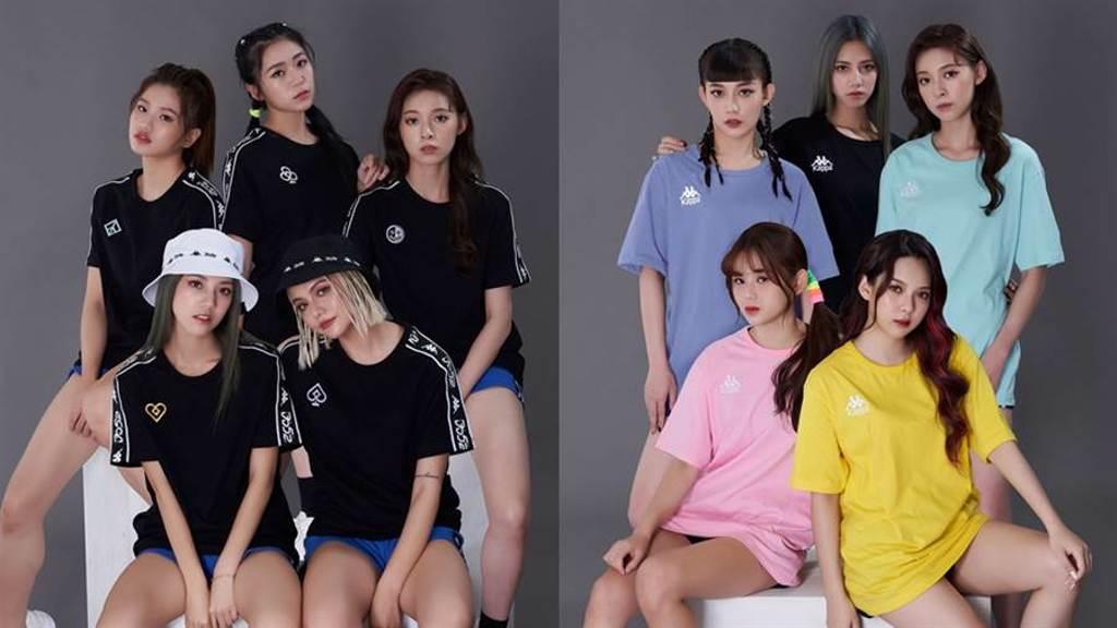 義大利街潮品牌Kappa Taiwan宣布推出偶像女團養成節目《菱格世代DD52》聯名系列服飾。(圖/品牌提供)