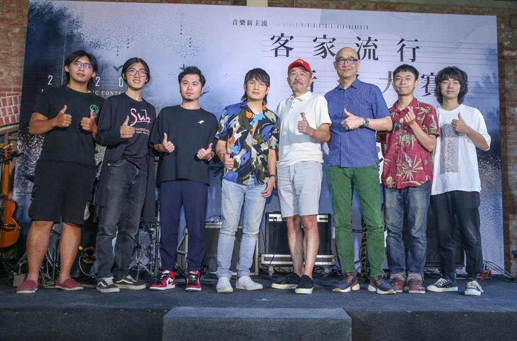「2020客家流行音樂大賽」今記者會,宣佈活動正式起跑。(粘耿豪攝)