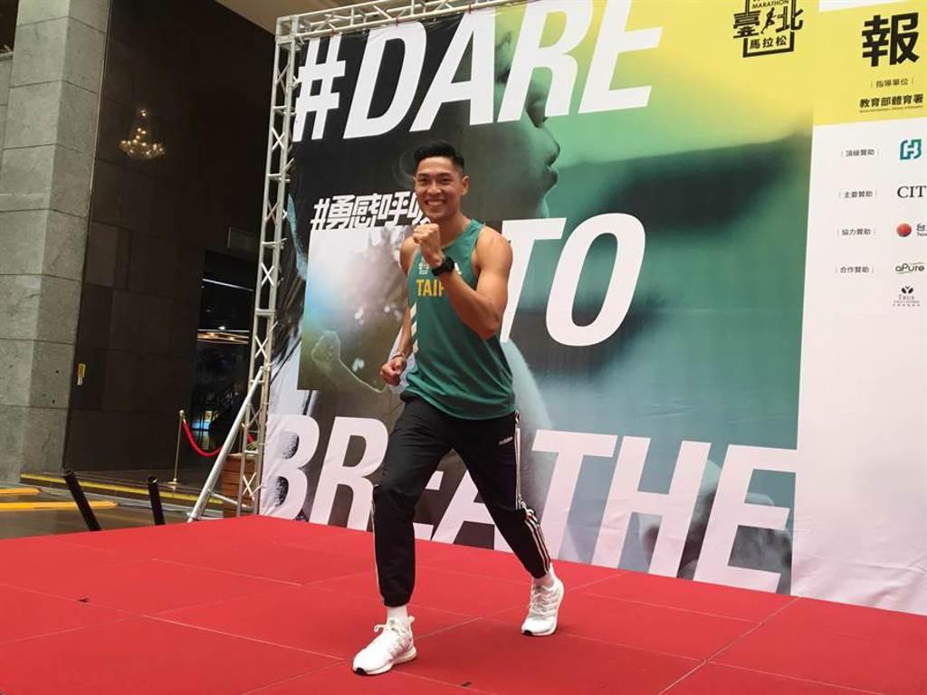 2020台北馬拉松以「Dare to Breathe」#勇感呼吸,為賽事Slogan,並邀請「跨欄王子」、奧運田徑培訓隊選手陳傑當代言人。(賴彥竹攝)