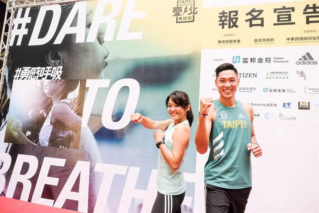 2020臺北馬拉松活動大使陳傑(右)出席宣告記者會,親自展示今年的賽衣。(大會提供)