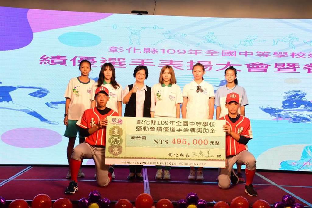 彰化縣今年在全中運中拿下創下歷來最好的成績,彰化高商王苡瑄(後右一)連續兩年摘金。(謝瓊雲攝)