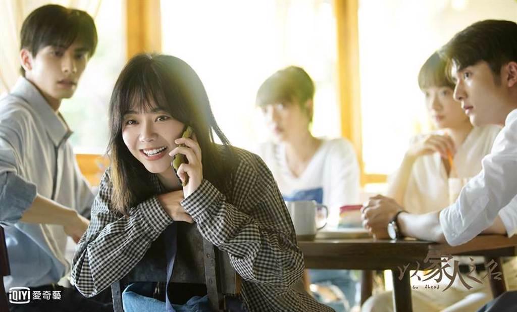 譚松韻飾演李尖尖,活潑可愛的性格相當討喜。(愛奇藝台灣站提供)