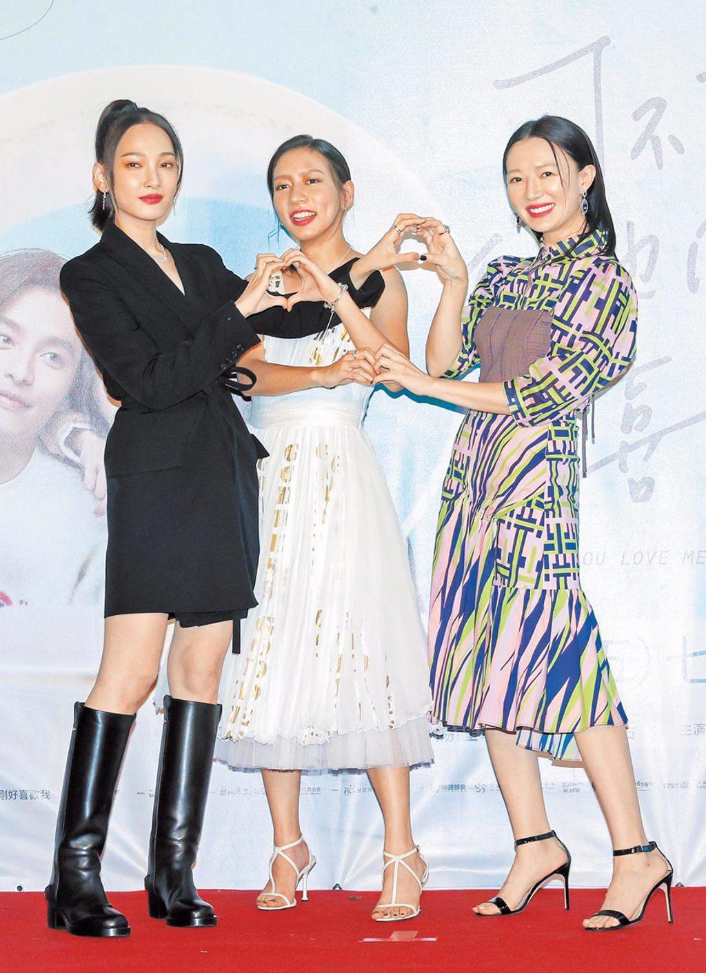 林映唯(左起)、陳妤、李杏在片中面臨戀愛習題。(盧禕祺攝)