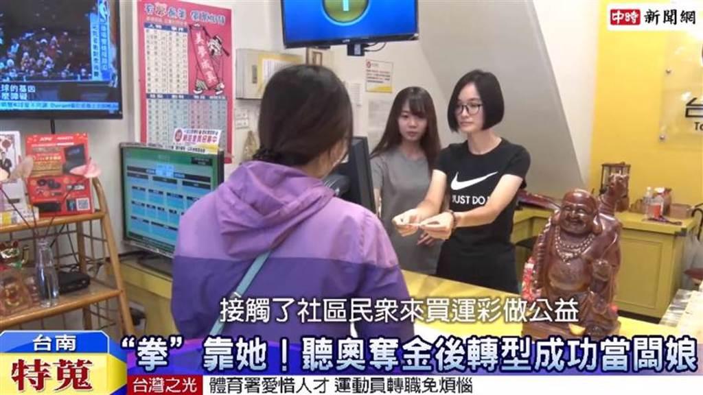 奧運跆拳道金牌陳怡君成功轉換跑道,成為運彩行闆娘/中時新聞網攝