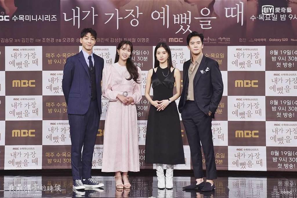 金志洙(左起)、林秀香、黃勝妍、河錫辰今出席新戲記者會。(愛奇藝提供)