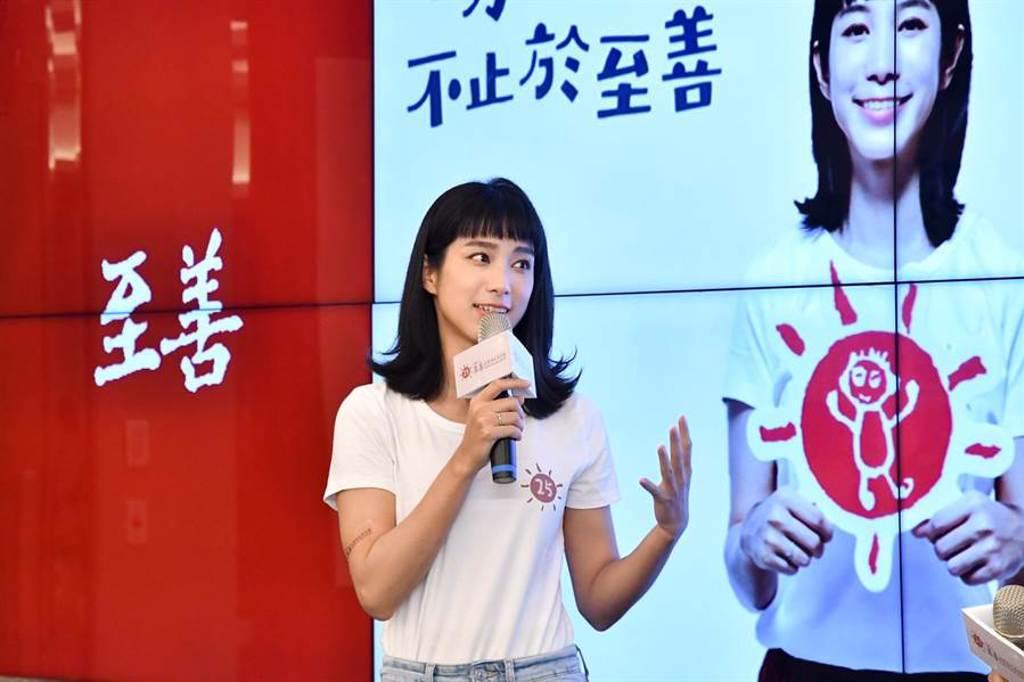 温貞菱19日出席至善社會福利基金會的25周年代言記者會。(至善基金會提供)