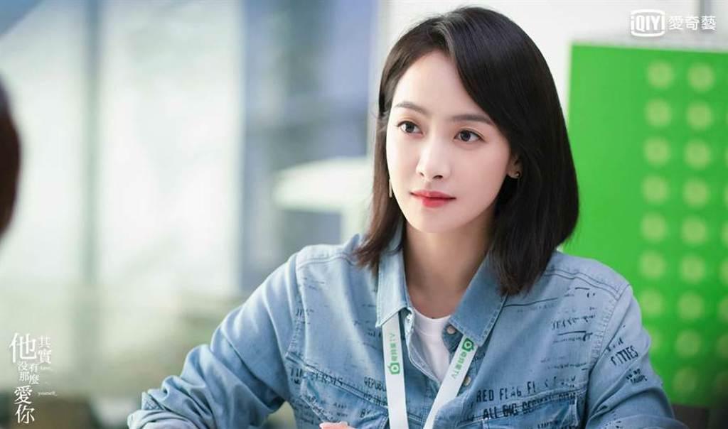 宋茜飾演孫藝荷是影視平台製片人。(愛奇藝台灣站提供)