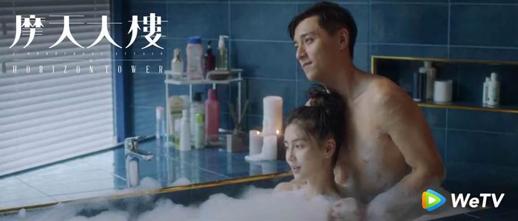 Angelababy《摩天大樓》與鄭人碩共浴畫面曝光(翻攝WeTV