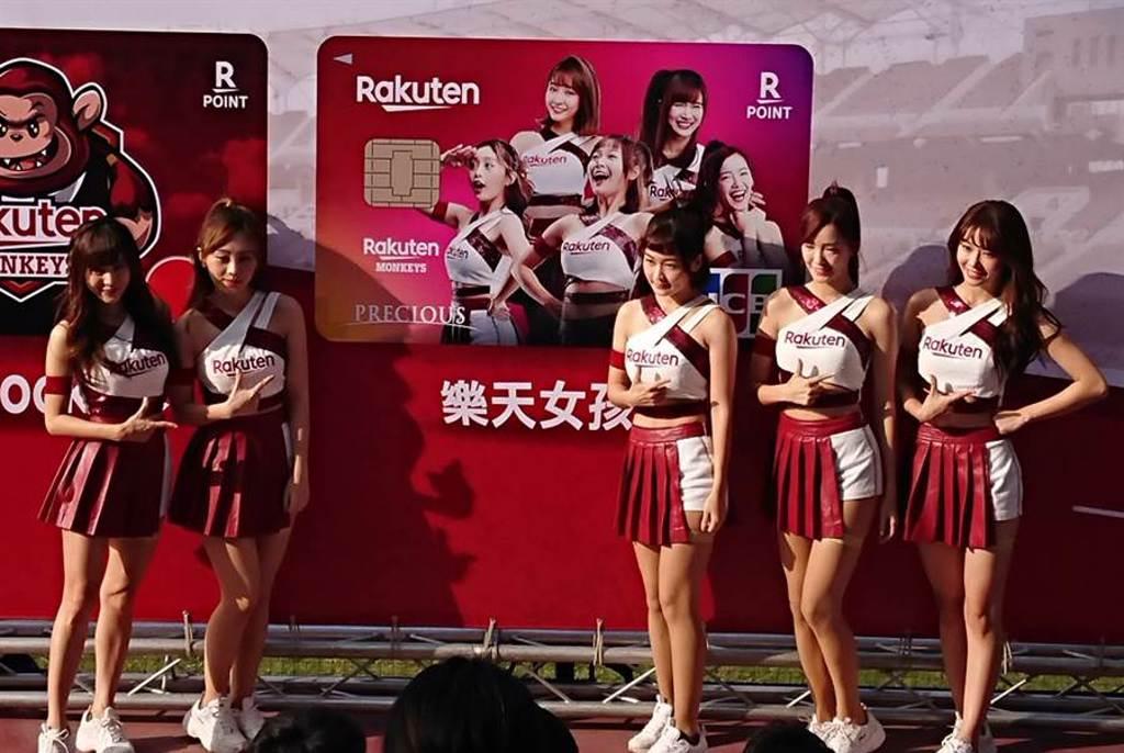 印有啦啦隊肖相的「樂天女孩聯名卡」即將上市。(陳志祥攝)