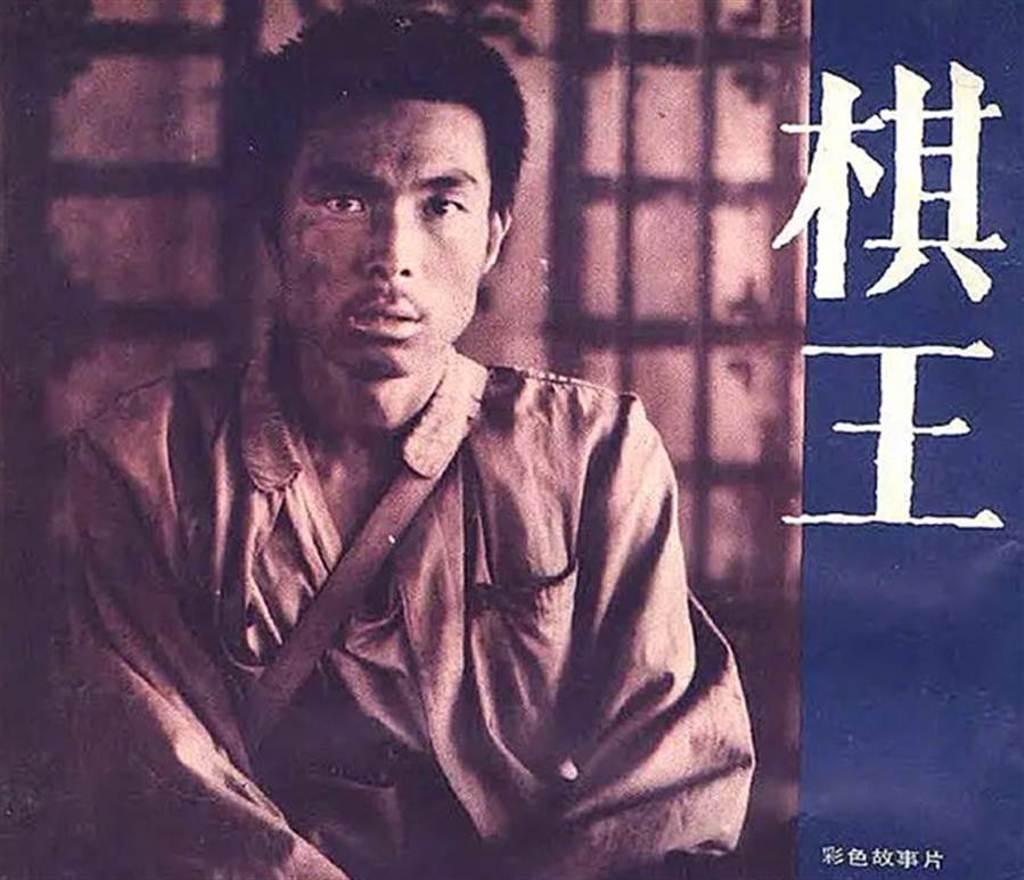 61歲大陸老戲骨謝園,曾憑著電影《棋王》拿下第9屆金雞獎影帝。(取自微博)