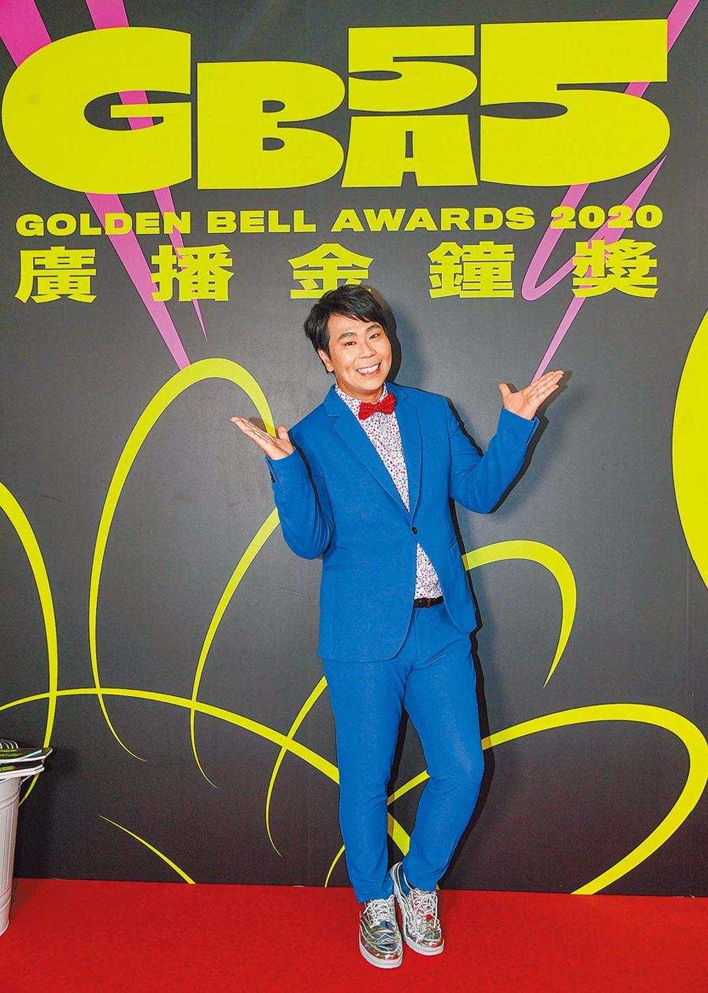 邵大倫昨入圍本屆廣播金鐘大獎,十分興奮。(三立提供)
