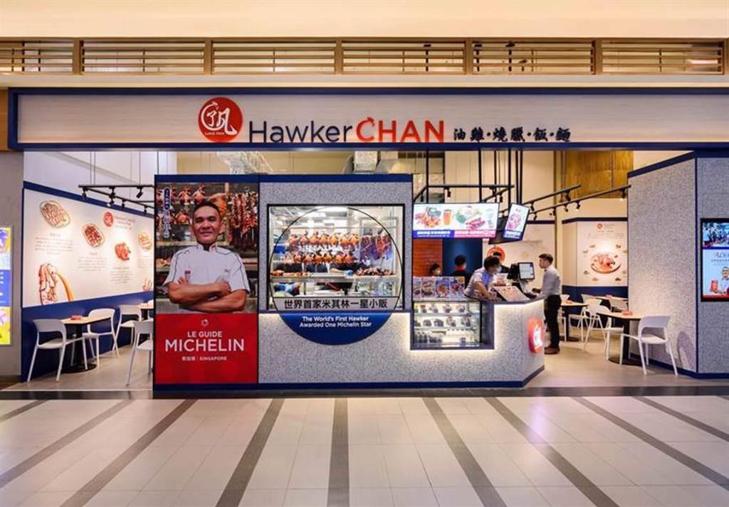 了凡中和環球店是北台灣7號店 全新店型精緻小巧,僅有24個座位。(圖/和億生活集團提供)