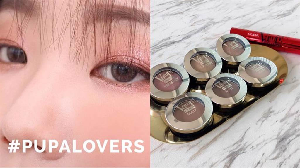 PUPA推出全新睫毛膏、單色眼影,簡單就能打造七夕仙氣眼妝。(圖/品牌提供、邱映慈攝影)