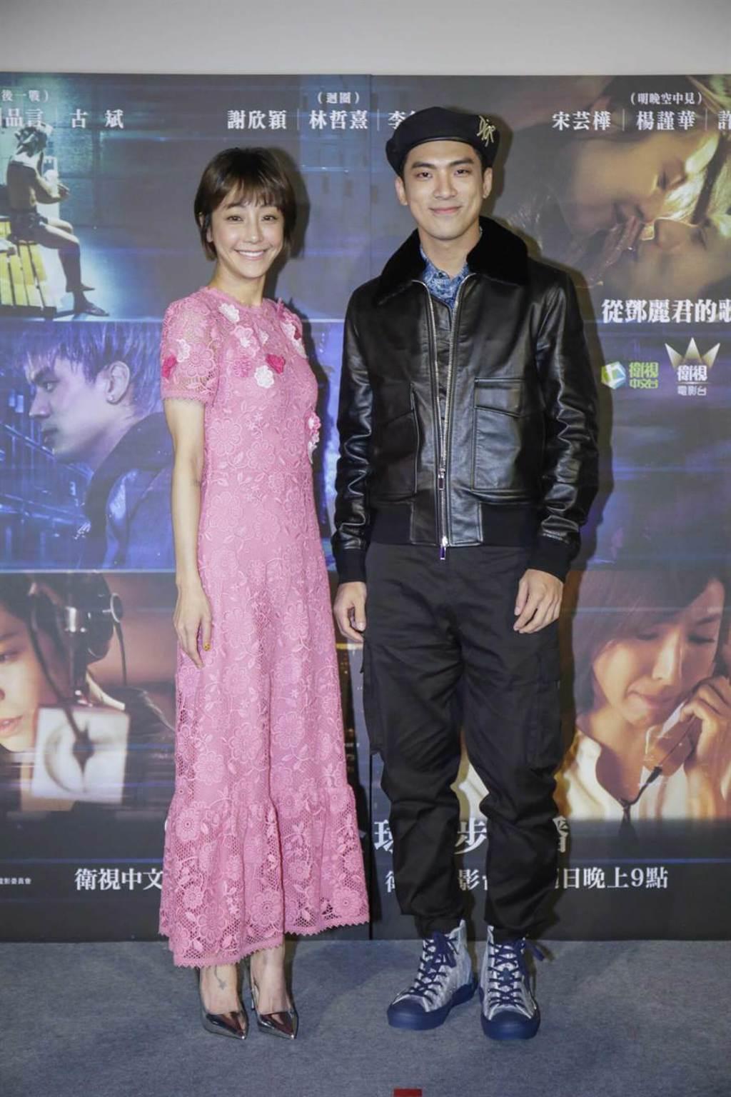 《愛的廣義相對論》謝欣穎(左起)、林哲熹出席系列影集《迴圈》發佈會。(衛視中文台提供)