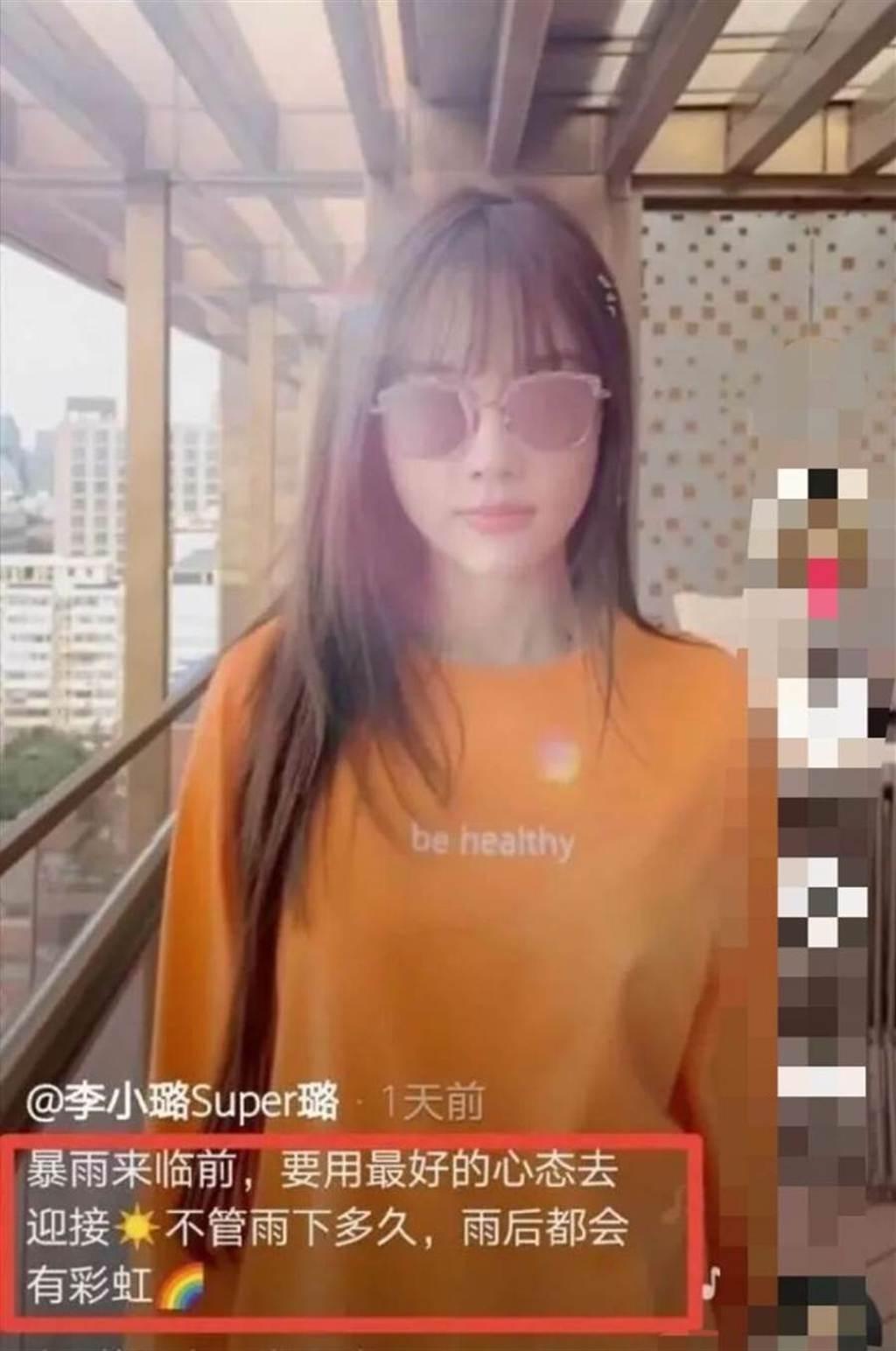 李小璐近日PO文為自己打氣。(取自微博)