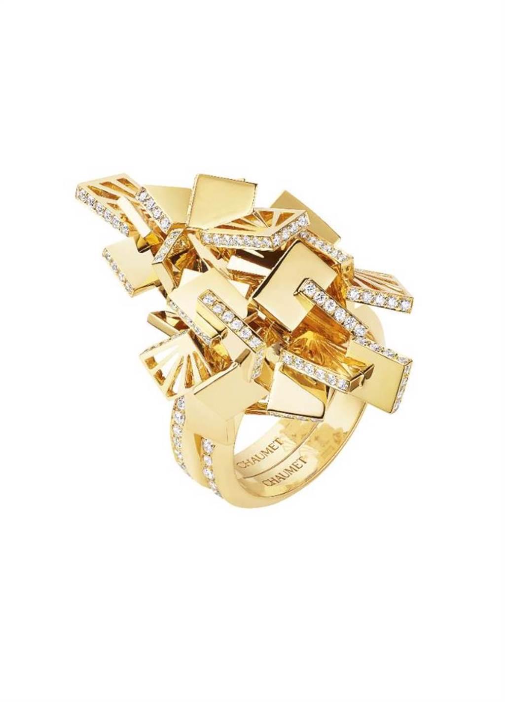 CHAUMET Perspectives de Chaumet系列Skyline可轉換式18K黃金戒指,靈感源自都市林立交錯的摩天大樓,約450萬元。( CHAUMET提供)