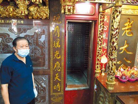 傳承166年 基隆老大公廟開龕門