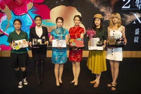 漢來大飯店月餅正式開賣 推出新口味搶攻月餅市場