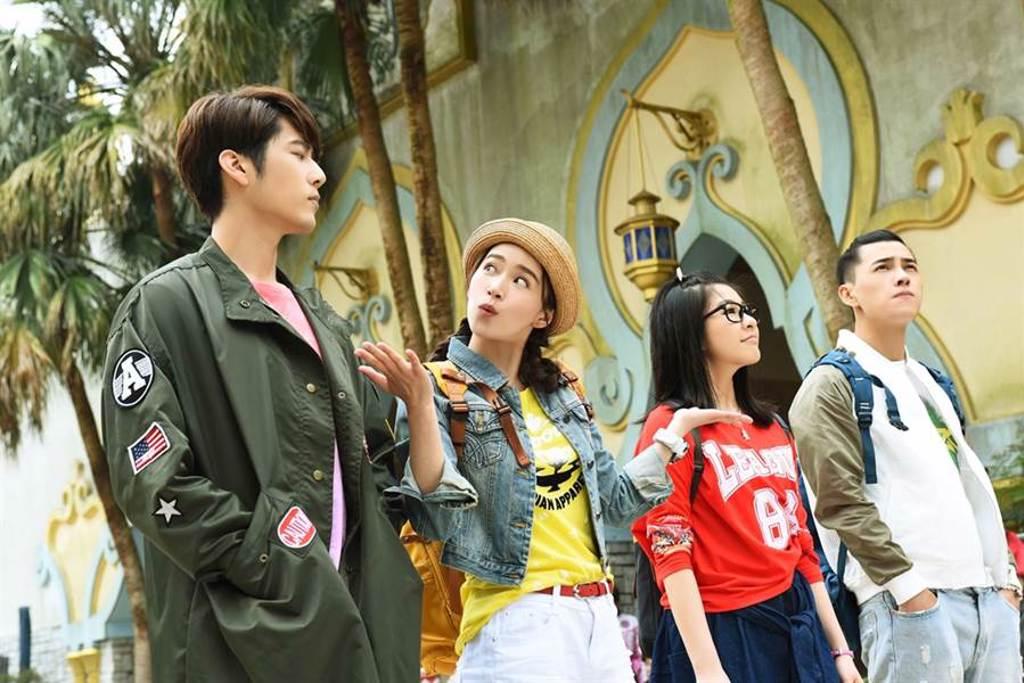 眾人曾到台灣知名遊樂園拍戲。(圖/中天提供)