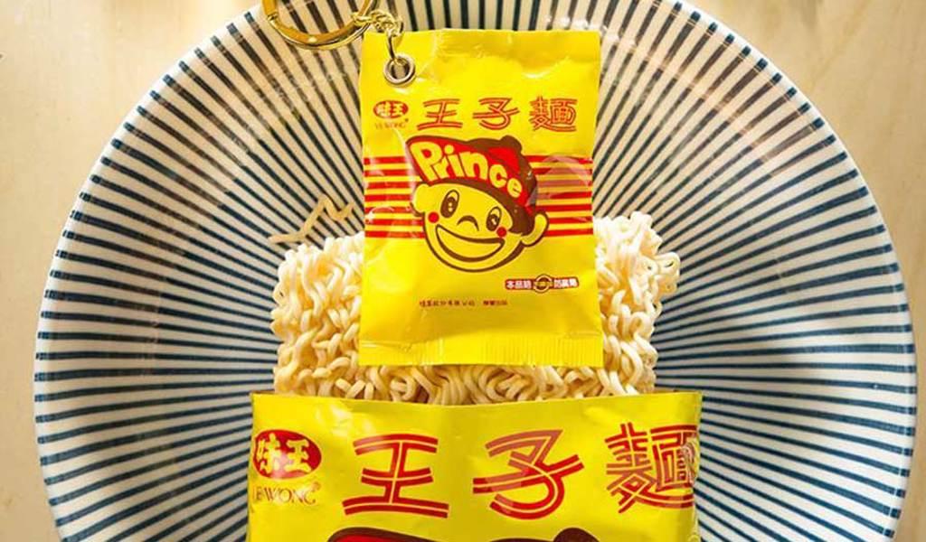 ◆王子麵50週年  悠遊公司推出紀念3D造型悠遊卡  (圖片來源:悠遊卡公司)