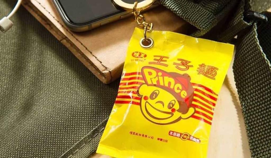 ◆等比例縮小的王子麵悠遊卡  搖晃起來還有脆麵的沙沙聲  (圖片來源:悠遊卡公司)