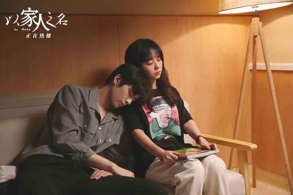 宋威龍(左)倒在譚松韻的肩上睡著了。(摘自以家人之名微博)
