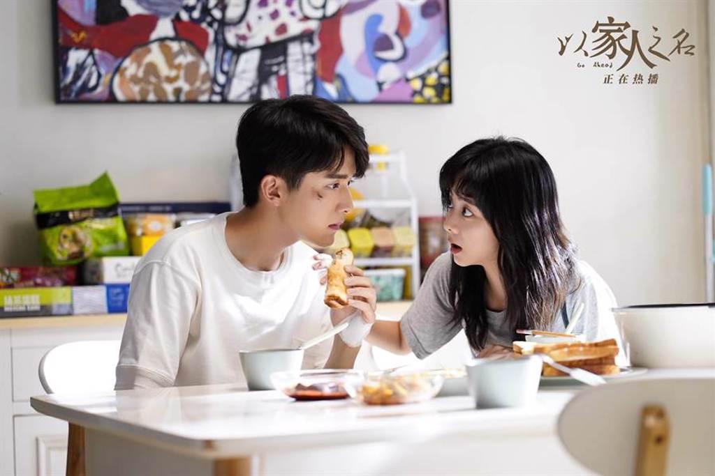 譚松韻(右)關心張新成的傷勢。(摘自以家人之名微博