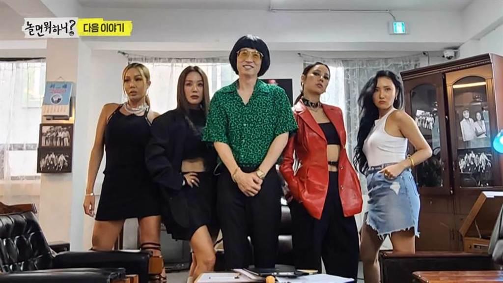 劉在錫(中)攜全新女團「退貨遠征隊,左起為Jessi、嚴正化、李孝利、華莎。(friDay影音提供)