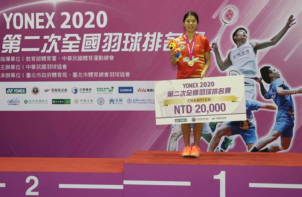 宋碩芸拿下109年第二次全國羽球排名賽女單冠軍。(台電羽球隊提供)