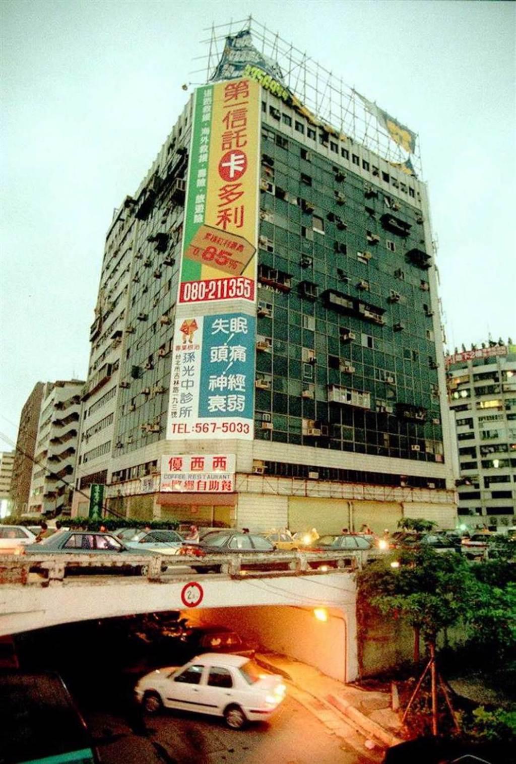 為了改運,大樓重新命名為「錦新大樓」但仍持續傳出不幸事故。(圖/報系資料照)