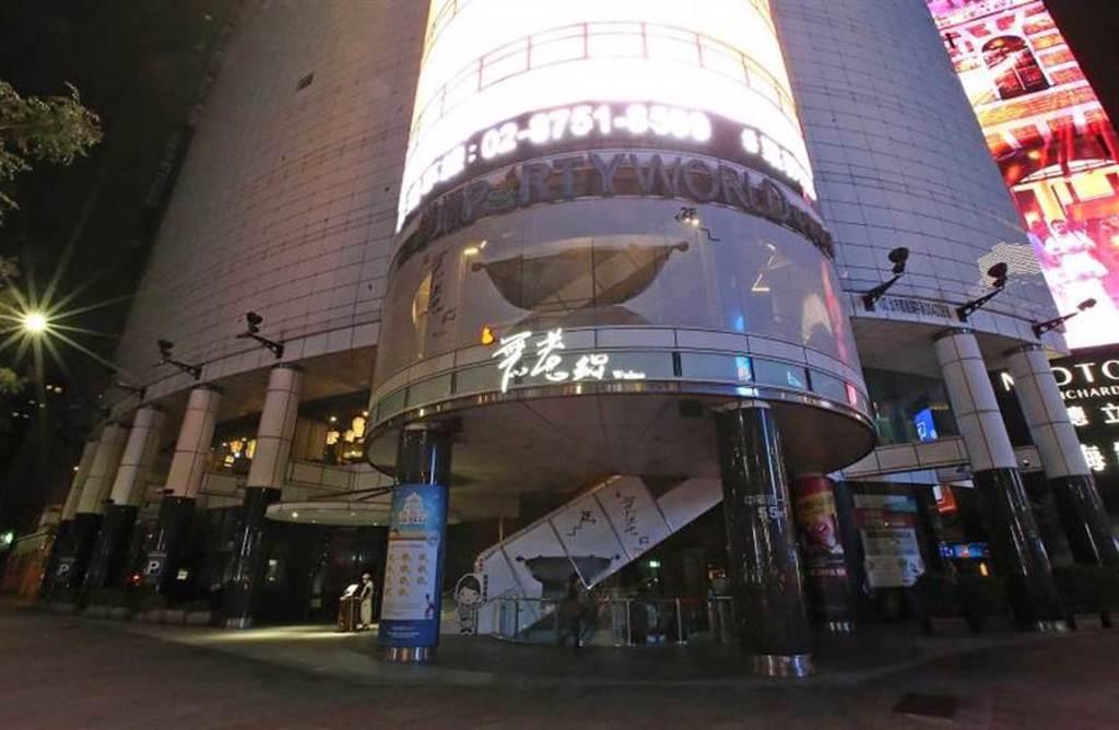 「錢櫃中華新館」也是靈異故事盛傳的場所。(圖/報系資料照)