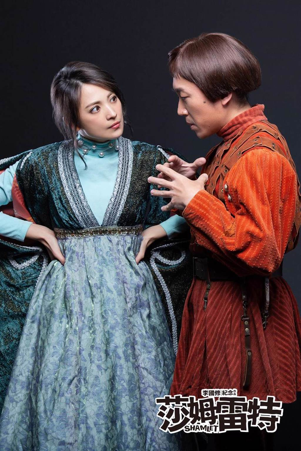 阿喜演出舞台劇《莎姆雷特》。(亮棠文創提供)