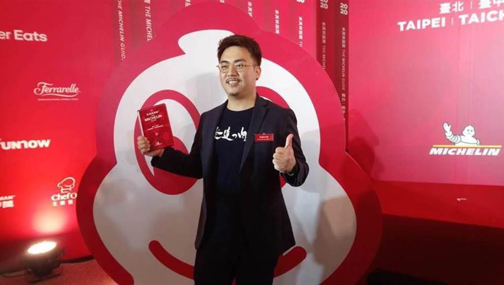 「俺達的肉屋」不僅摘一星,主廚鍾佳憲今年還獲頒唯一的「2020米其林年輕主廚大獎」。(圖/曾麗芳)