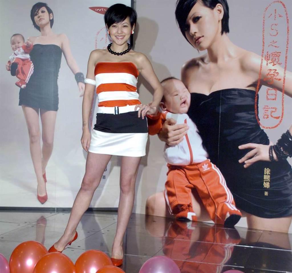 2006年7月14日 小S徐熙娣之懷孕日記新書發表會。(張兆輝攝)