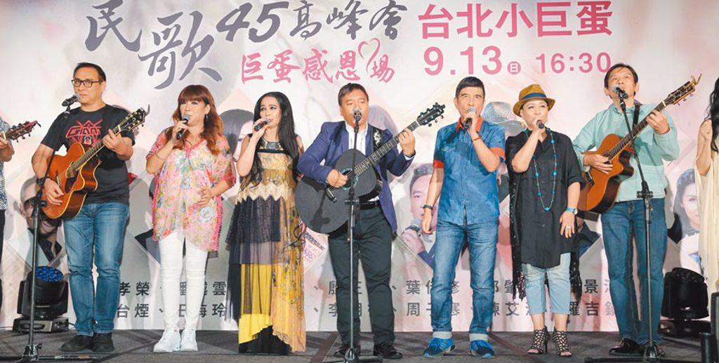 施孝榮(中)領軍的民歌45高峰會下月在台北小巨蛋舉行。(盧禕祺攝)