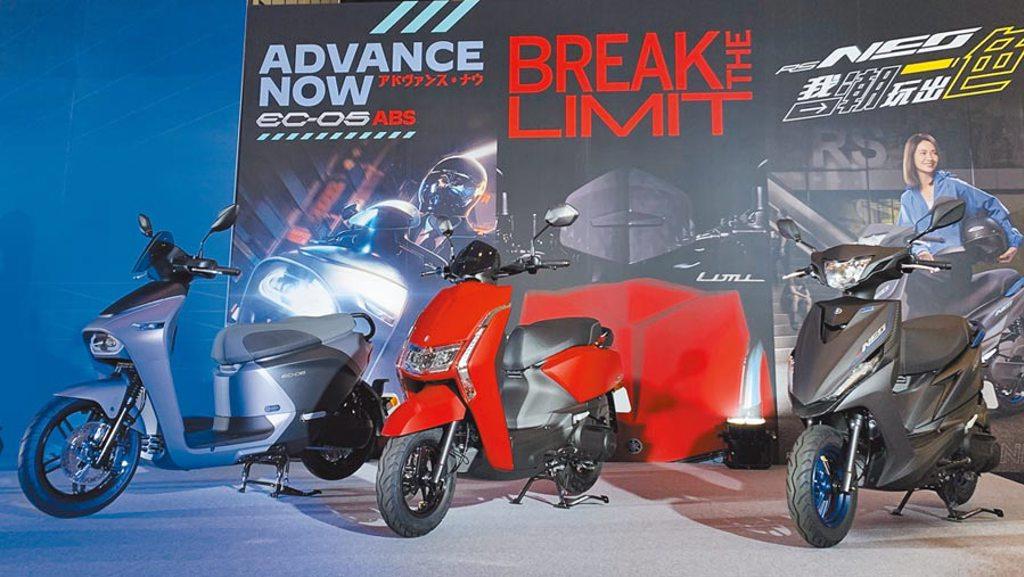 YAMAHA發表EC-05 ABS(左起)、Limi、RS NEO等新車,售價分別為10.78萬元、7.55萬元、7.2萬元。(陳大任攝)