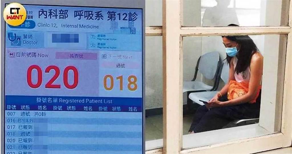 門診外的叫號系統顯示洪小鈴已過號,最後剩下她一人還在候診。(圖/本刊攝影組)