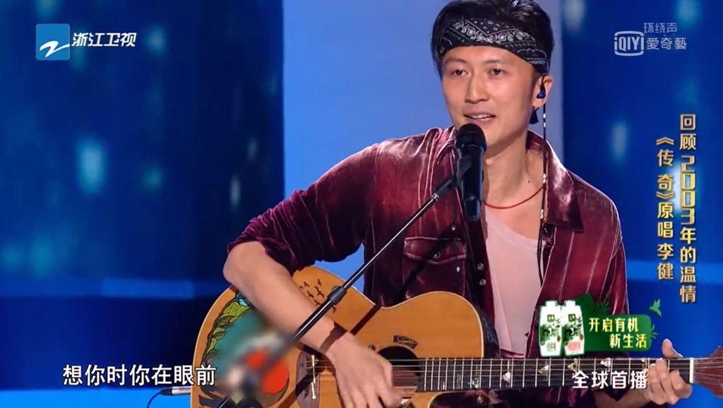 中國好聲音2020,謝霆鋒自彈自唱(翻攝至愛奇藝)