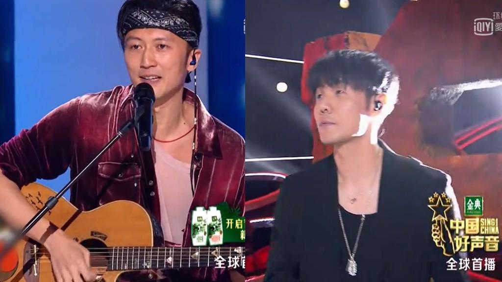 中國好聲音2020導師開唱鎮壓全場(翻攝至愛奇藝)