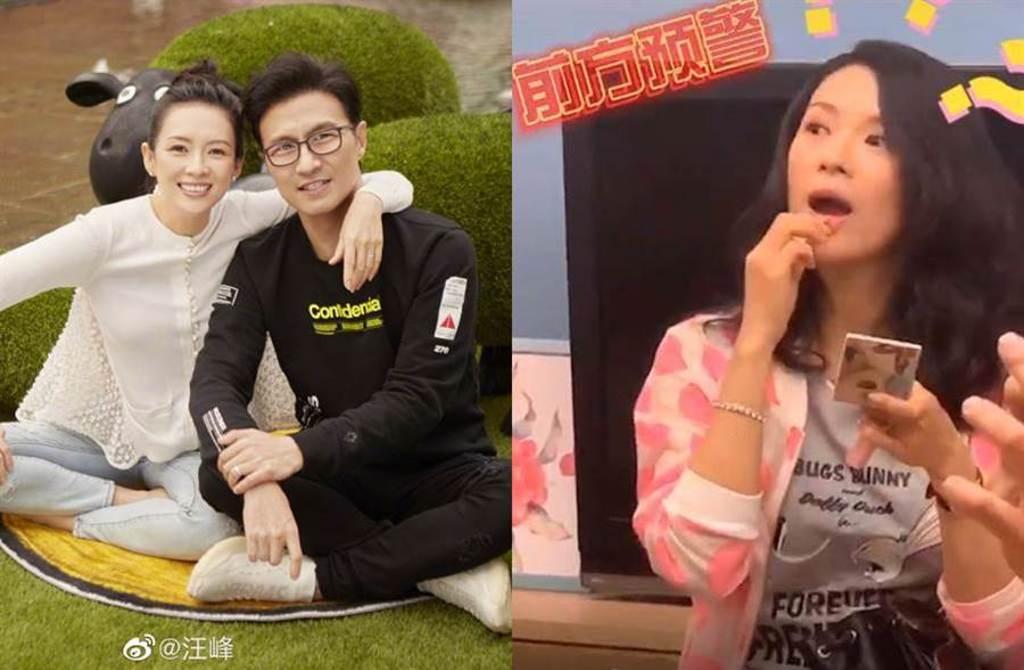 汪峰、章子怡結婚5年,常透過影片分享婚姻近況。(圖/翻攝自汪峰、新浪微博)