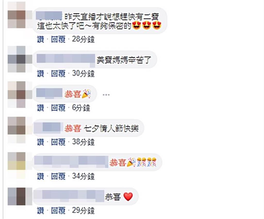 粉絲驚呼賀軍翔昨預告想生二胎,今就再度當爸。(圖/翻攝自賀軍翔臉書)