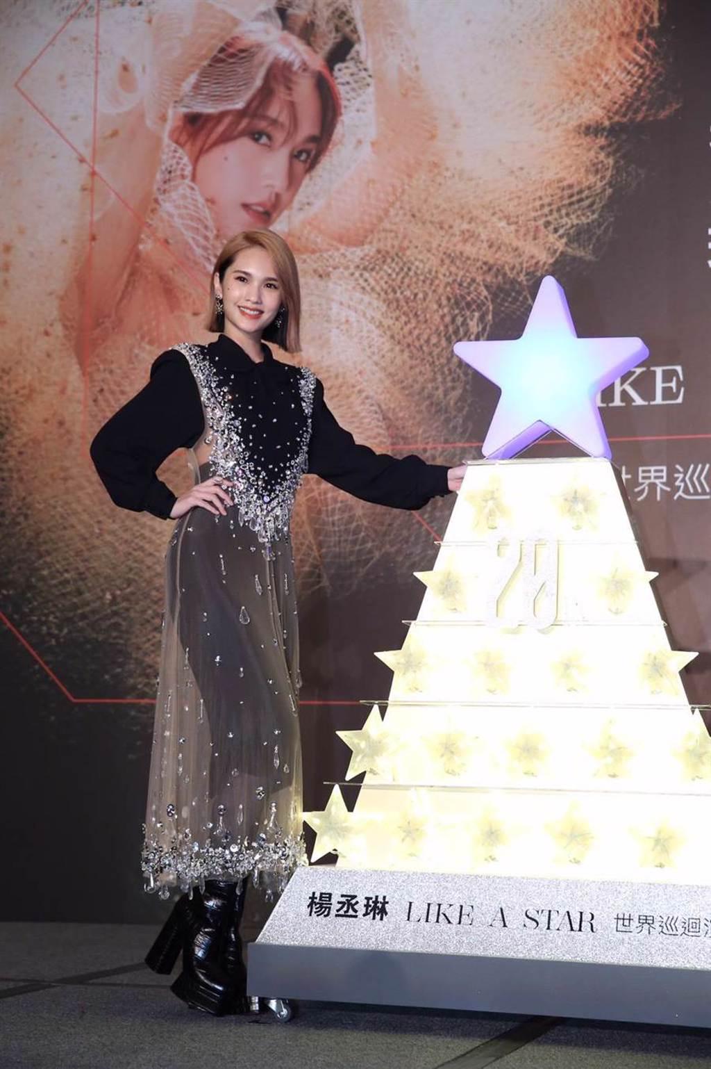 楊丞琳今舉辦「LIKE A STAR」世界巡迴演唱會記者會。(陳俊吉攝)