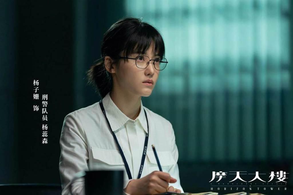 楊子姍劇中貼心男友原型被指就是她的導演老公吳中天。(摘自微博)