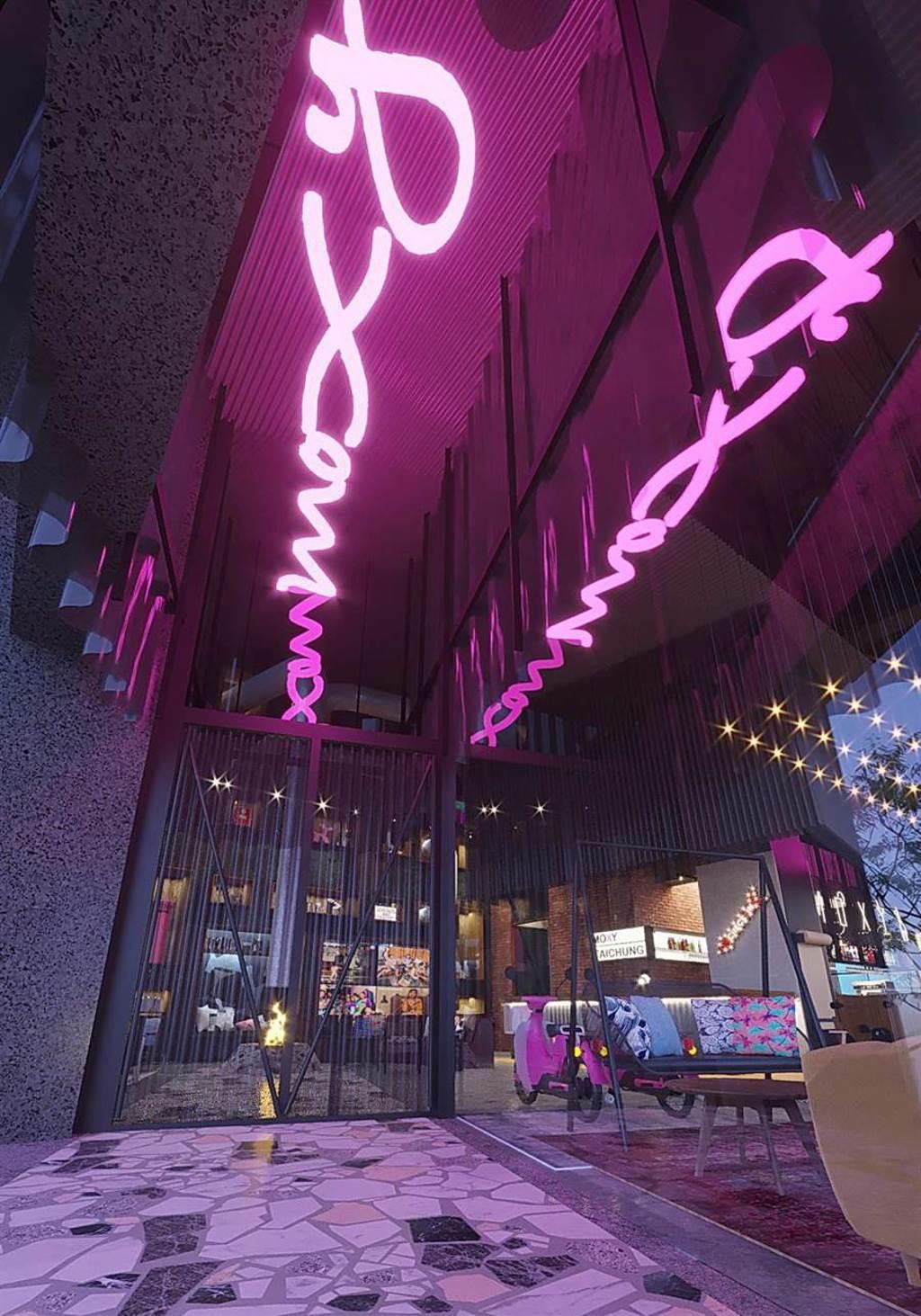 台中豐邑Moxy酒店將於9月17日起正式試營運。(圖/豐邑機構)
