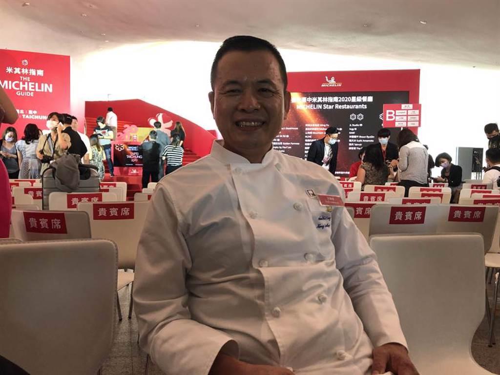蟬聯3年米其林1星殊榮,「天香樓」主廚楊光宗感謝米其林評審肯定。(黃采薇攝)