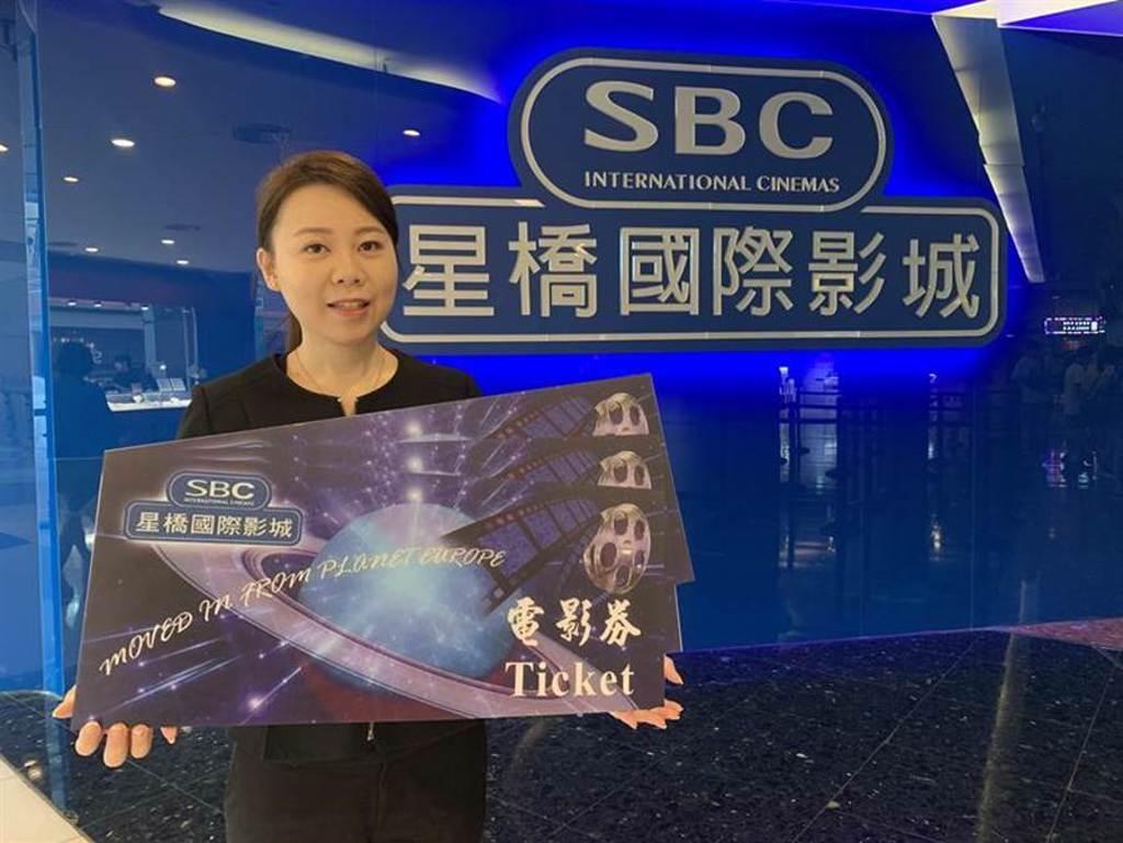 (暑假結束大江購物中心逆勢促銷看電影,消費滿5千即可換電影票/圖/大江提供)