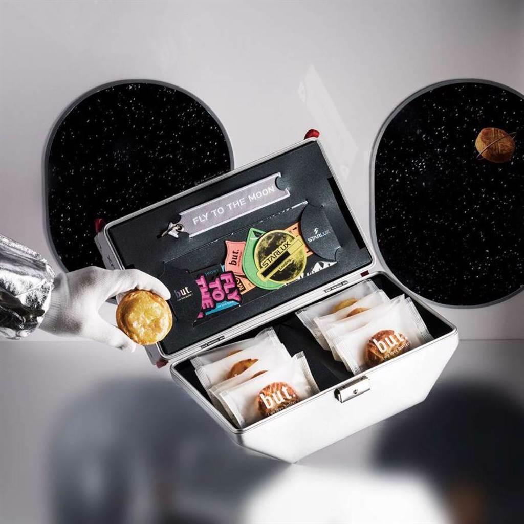 星宇航空近日首次推出中秋禮盒,與台灣知名奶油圓餅店潮牌but. we love butter(簡稱but.)聯名推出「星宇箱#STARBOX」。(摘自星宇臉書)