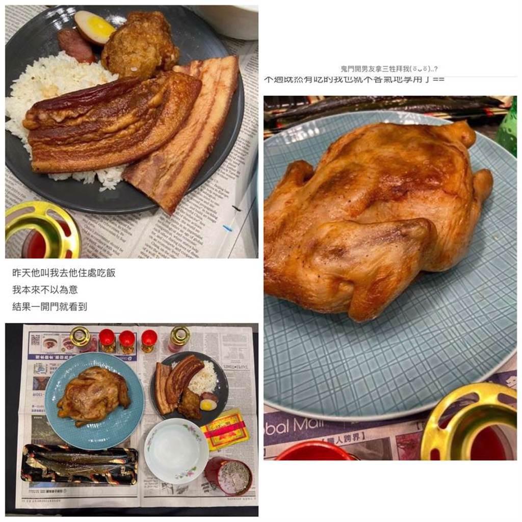 一名女網友發出,男友精心準備的三牲大餐。(圖擷取自Dcard)